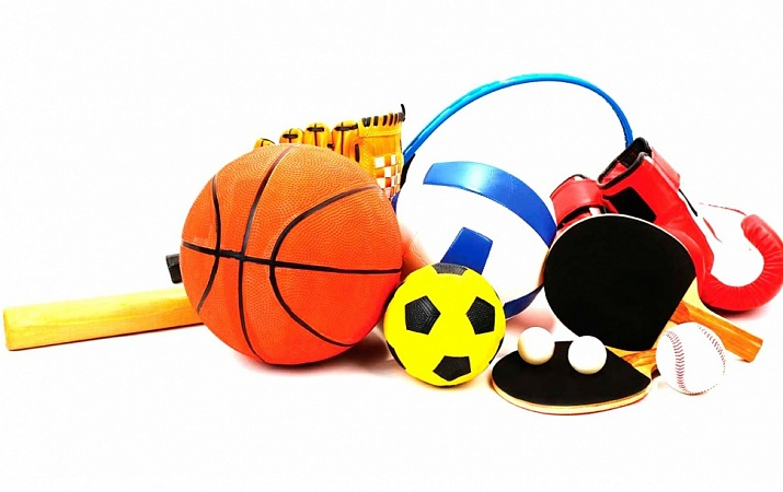 Sports equipment rental